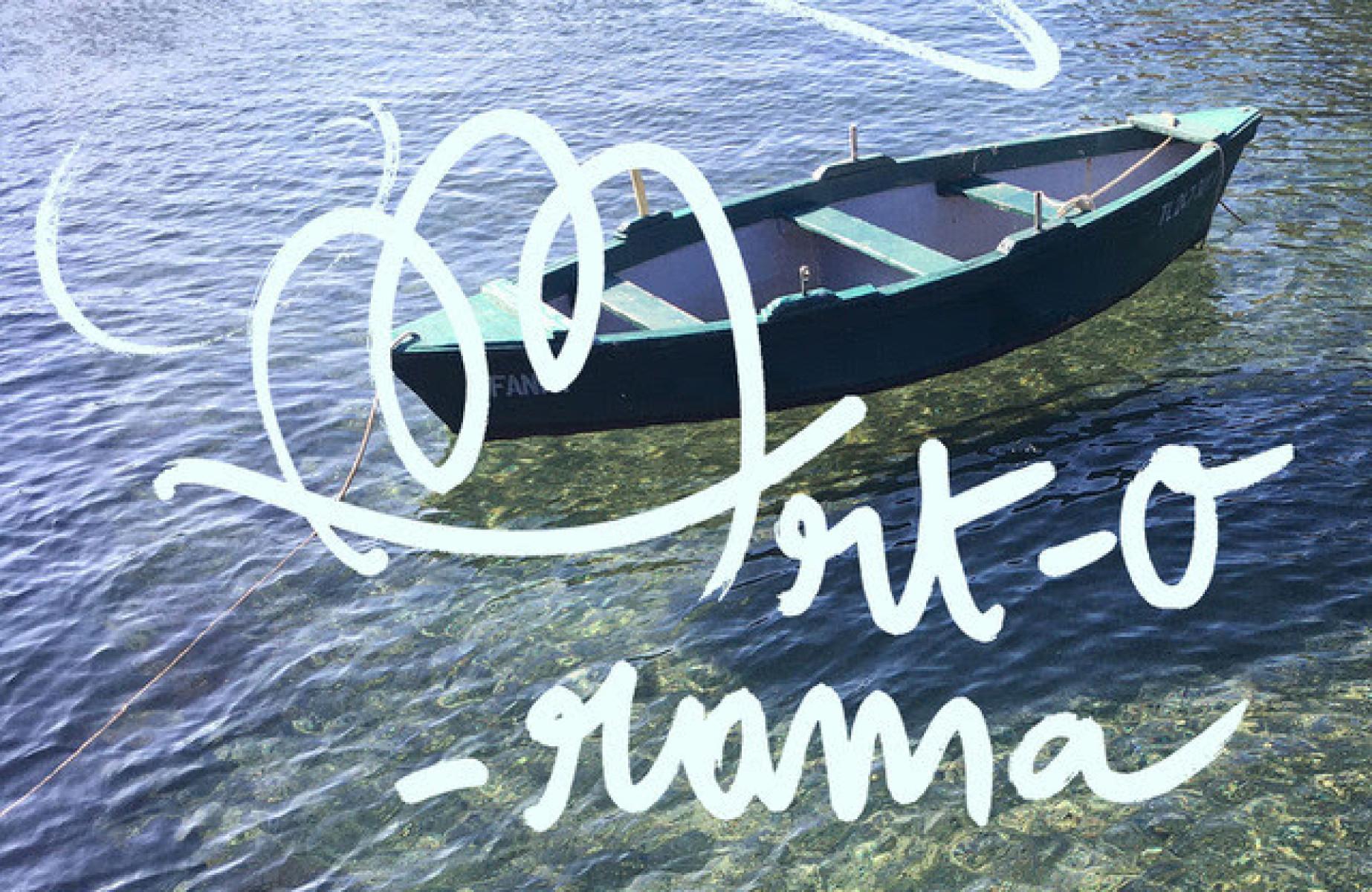 Art o Rama