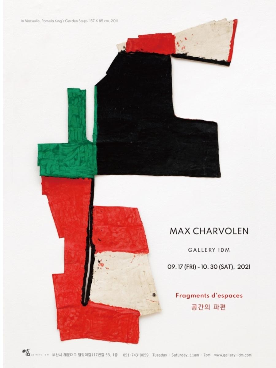 Max Charvolen - Fragments d'espaces - Gallery IDM