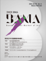 BAMA - Busan Annual Market of Art