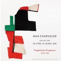 Max Charvolen - Gallery IDM
